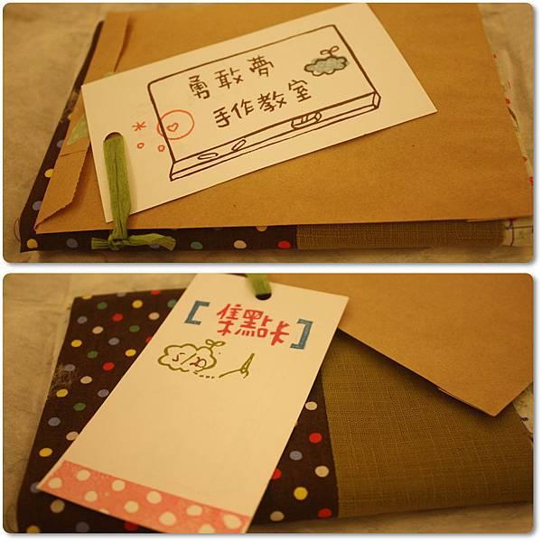 20110520手縫課照片-05.jpg
