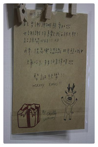 9912-Chilly交換明信片-04.JPG