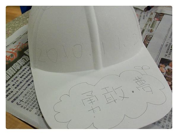 彩繪帽-03.JPG