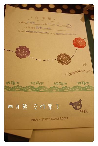 1000420-Mia課-10.JPG