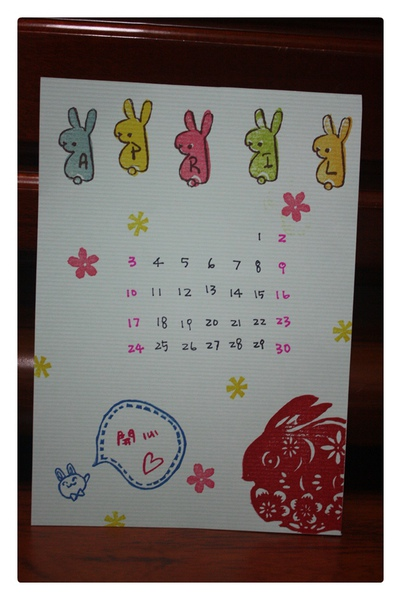 2011交換桌曆-04.JPG