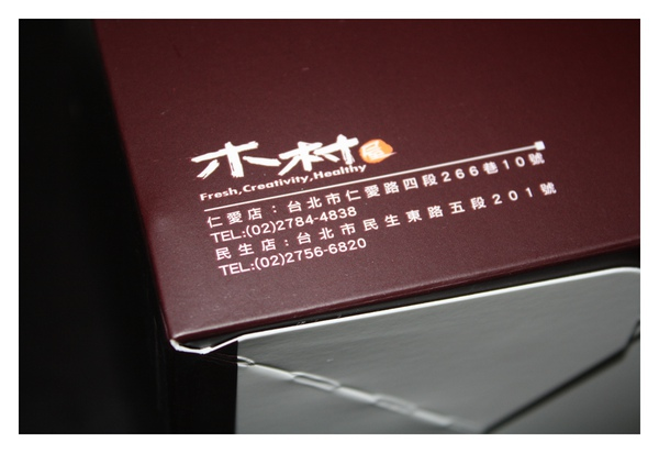 木村-02.JPG
