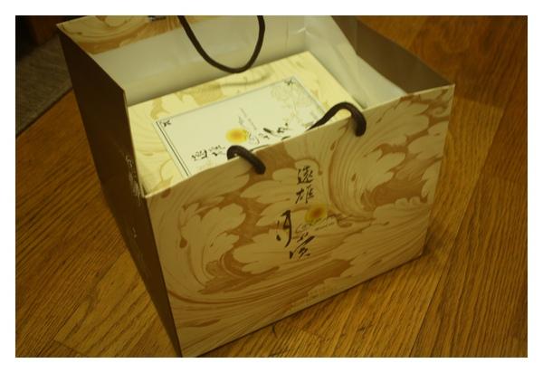 遠雄月餅-01.JPG