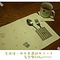 For亭慧Gift-05.JPG