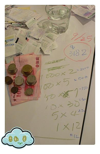 算錢照-08.JPG