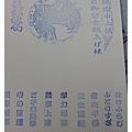 妻籠宿郵便局-02.JPG