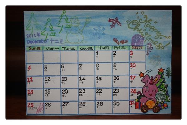 2011交換桌曆-13.JPG