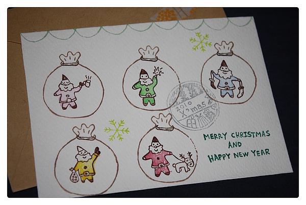 2010-Goofy card-03.JPG