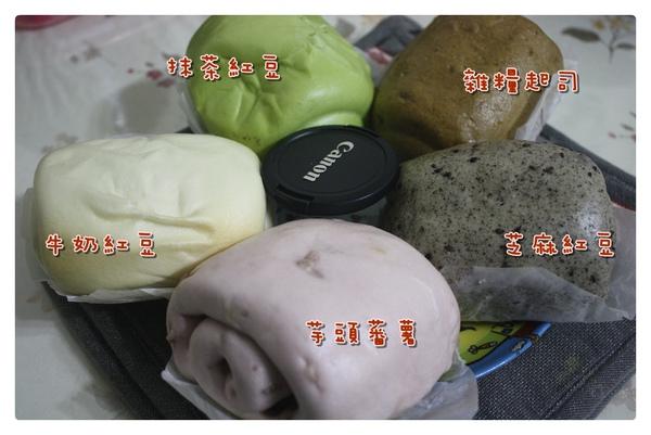 雙喜饅頭-06.JPG