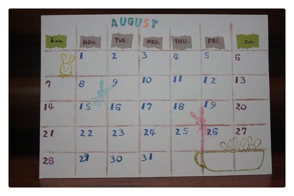 2011交換桌曆-08.JPG