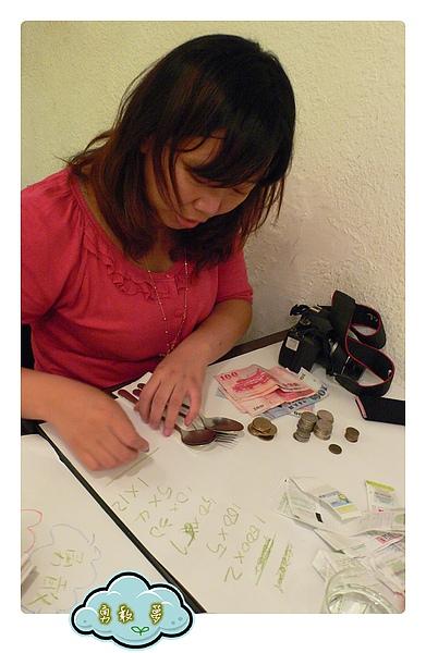 算錢照-07.JPG