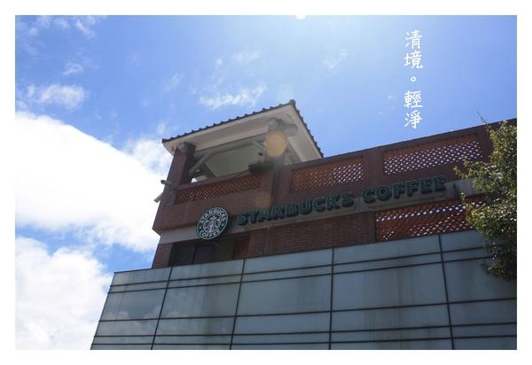 990826清境-23.JPG