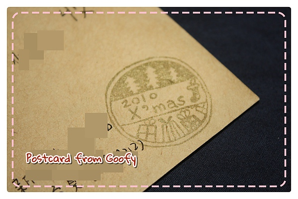 2010-Goofy card-01.JPG