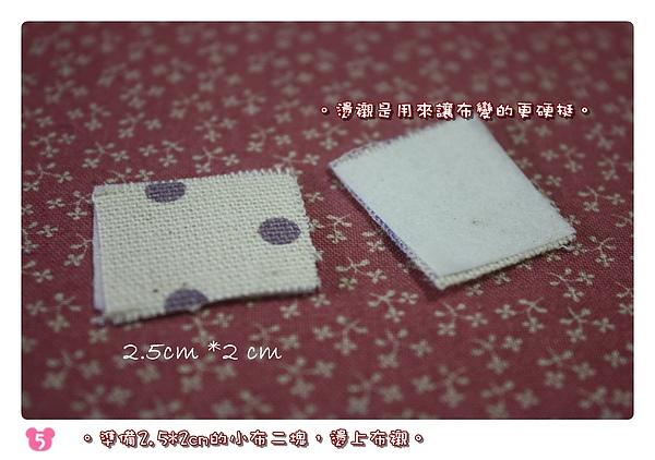 面紙包-05.JPG