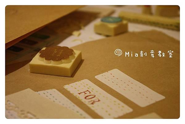 1000420-Mia課-06.JPG