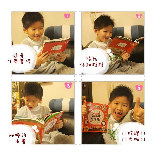 Mia Book-1.jpg