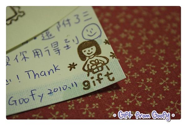 Gift From Goofy-05.JPG