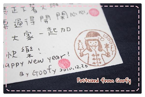 2010-Goofy card-05.JPG
