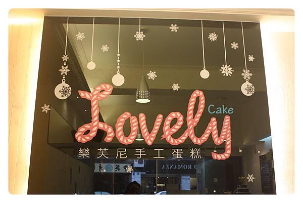 1000416-Lovely-01.JPG
