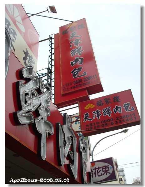 200805-夢想麗景-001.jpg