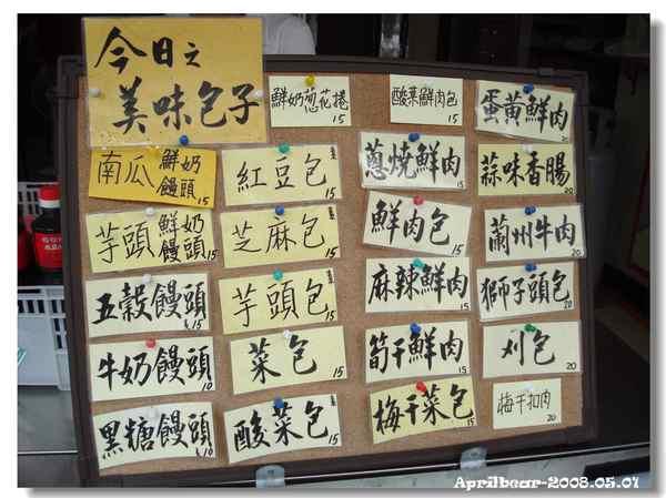 200805-夢想麗景-003.jpg