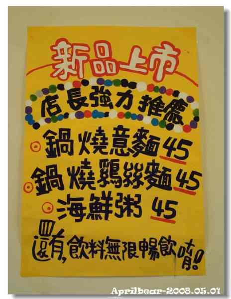 200805-夢想麗景-007.jpg