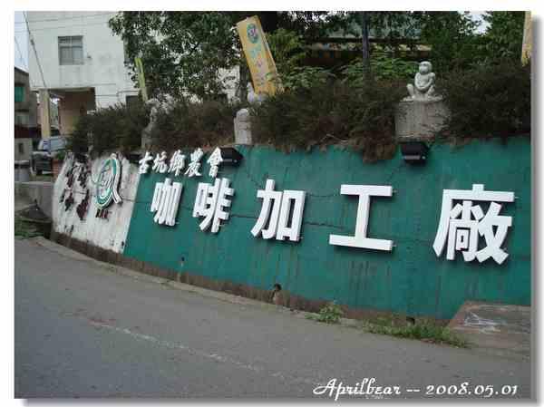 200805-夢想麗景-013.jpg