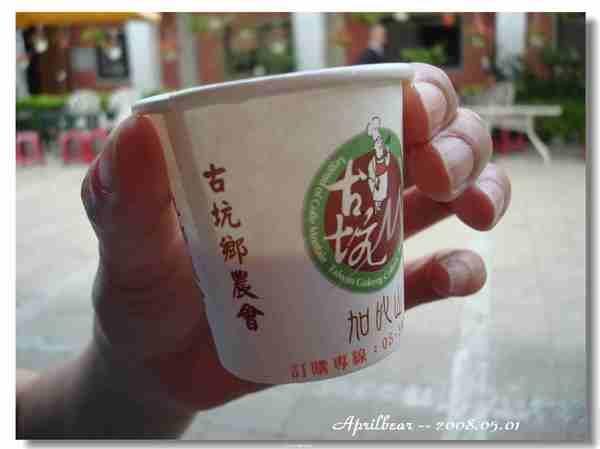 200805-夢想麗景-017.jpg