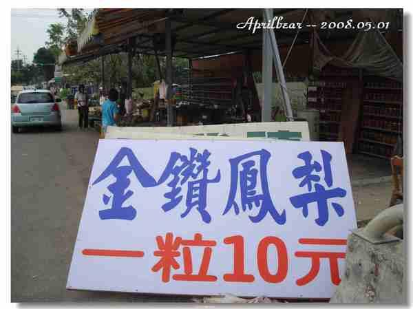200805-夢想麗景-020.jpg