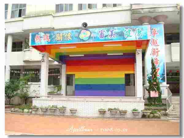 200805-夢想麗景-032.jpg