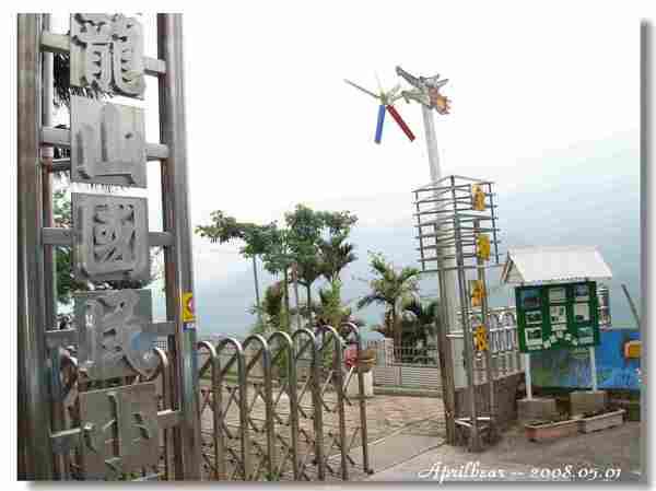 200805-夢想麗景-035.jpg