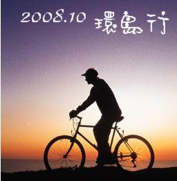 單車小圖B.jpg
