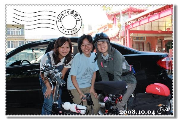 20081004-012.jpg