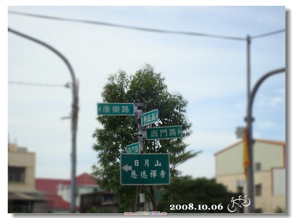 20081006-005.jpg