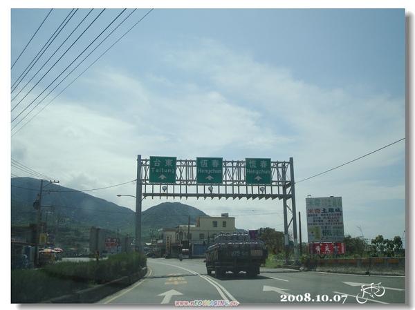 20081007-006.jpg