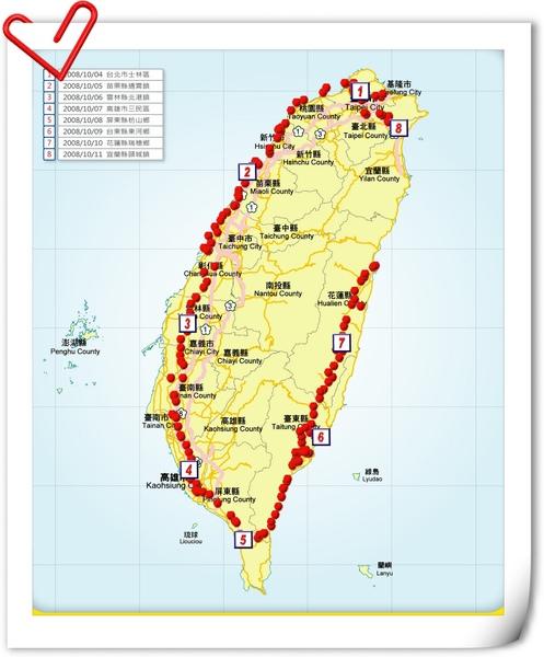 環島軌跡圖