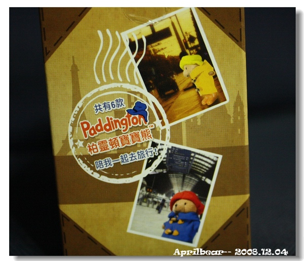 Paddington Bear-05.jpg