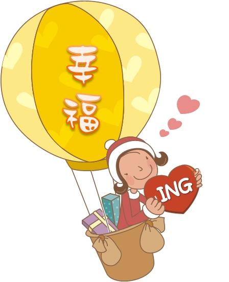 【幸福ING】MSN小圖 v0.2