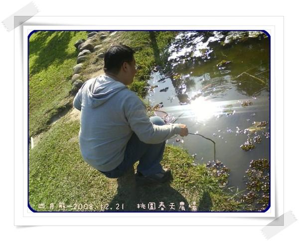20081221-春天農場-03.jpg