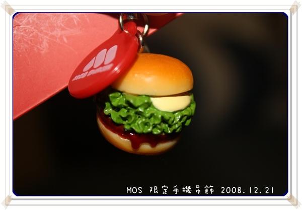 200812MOS-04.jpg