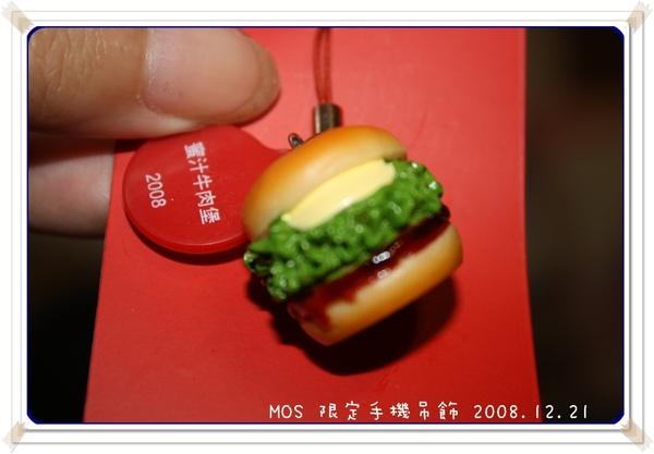 200812MOS-03.jpg