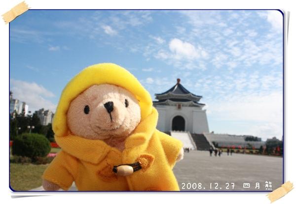 20081227-柏靈頓熊-03.jpg