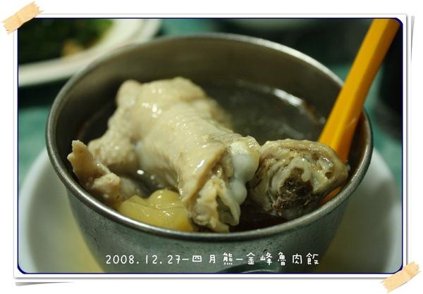 20081227-金峰魯肉飯-09.jpg