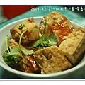 20081227-金峰魯肉飯-07.jpg