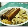 20081227-金峰魯肉飯-05.jpg