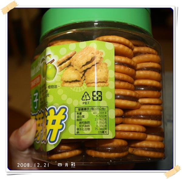 200812-梅子餅-04.jpg
