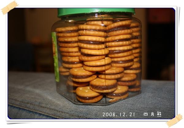 200812-梅子餅-02.jpg