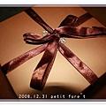 20081231-富林園-02.jpg