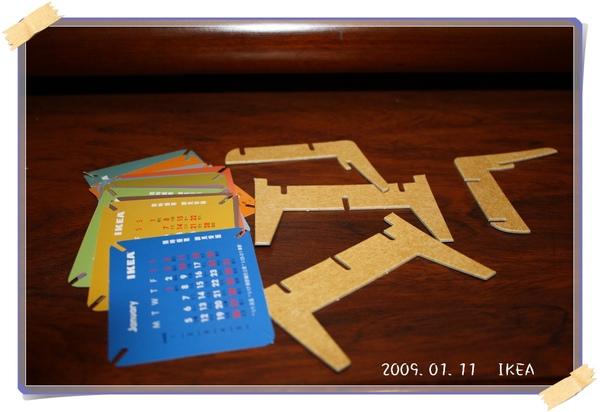 20090111-IKEA-02.jpg