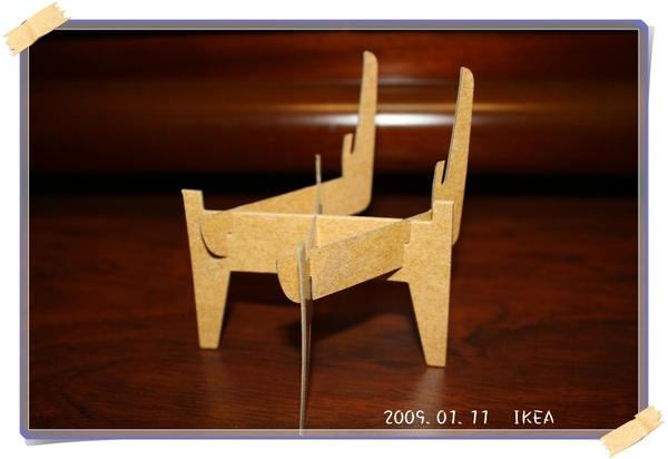 20090111-IKEA-04.jpg